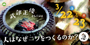key_img22